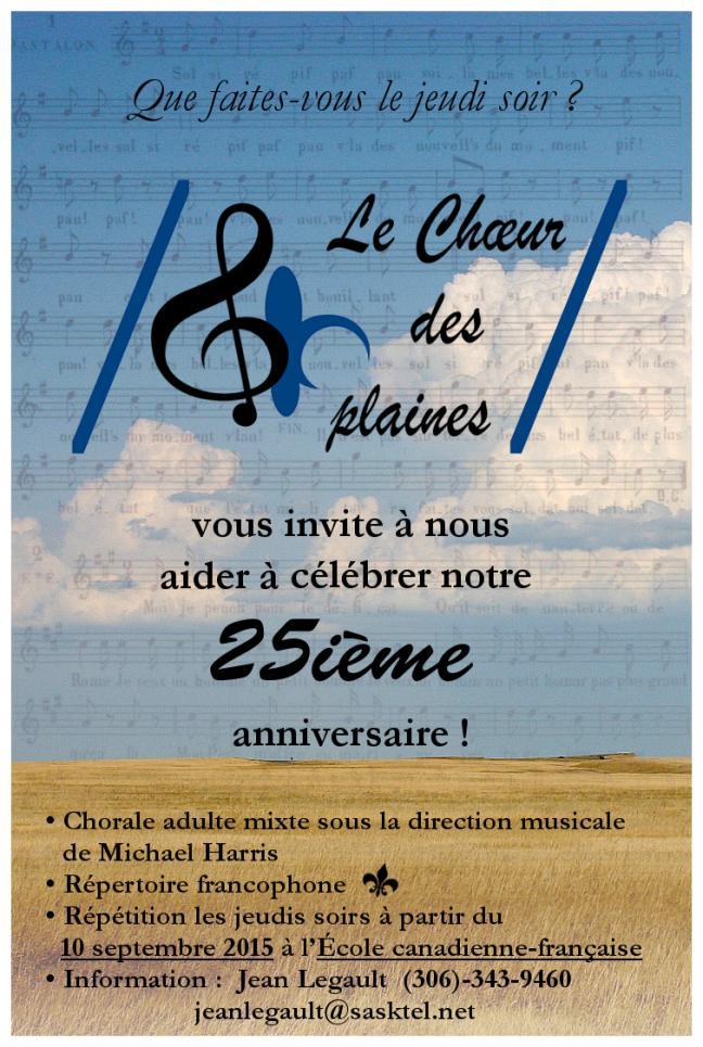 Affiche - 25ième anniversaire du Choeur des Plaines