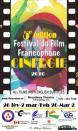 Affiche - Cinergie 5e édition - Festival du film francophone