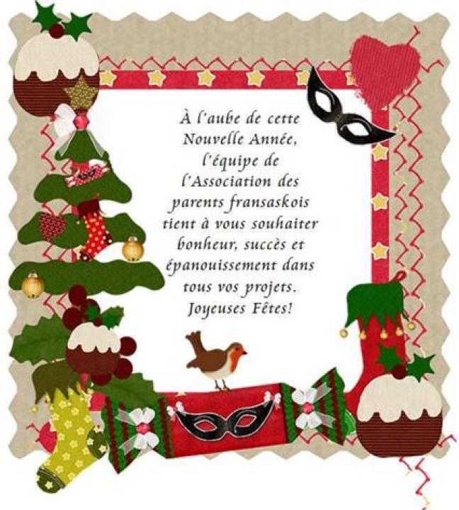 Affiche - Joyeuses fêtes de l'ACF