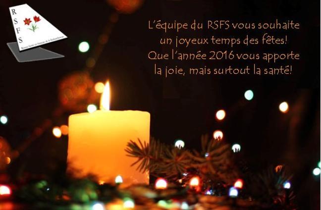 Affiche - Joyeuses fêtes du RSFS