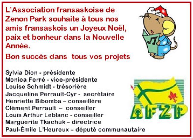 Affiche - Joyeux Noël de l'AFZP