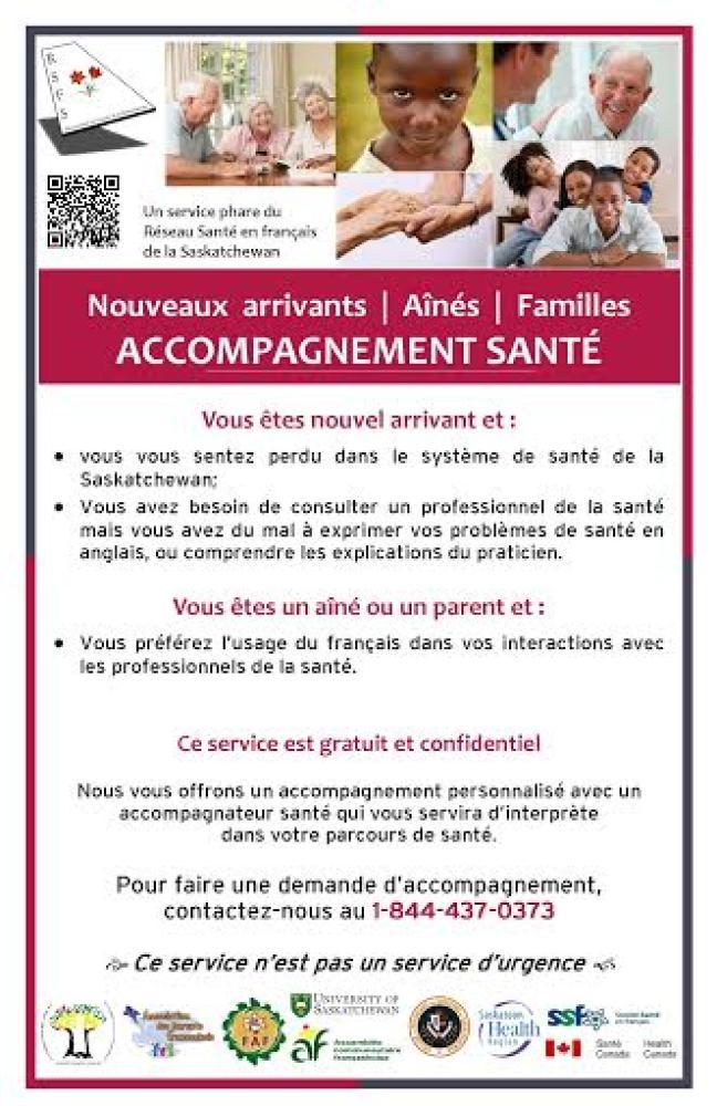 Affiche - Prolongement du service Accompagnateurs santé