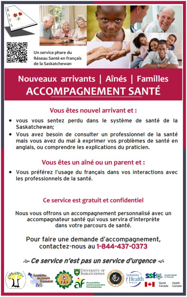 Affiche - Service d'accompagnement