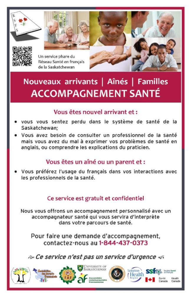 Affiche Service d'Accompagnement santé