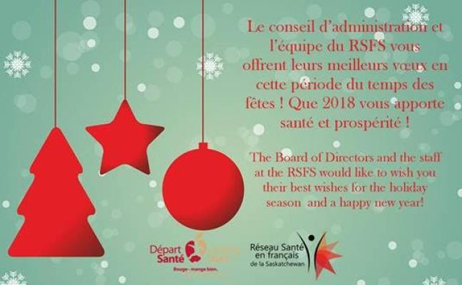 Affiche - Voeux des fêtes du RSFS